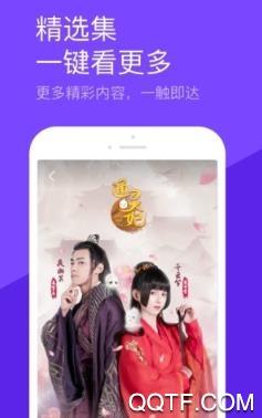 轻语短视频app最新版