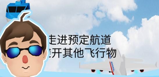 超级飞机无广告版