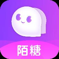 陌糖交友app安卓版v1.1.1 最新版
