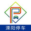 溧阳智慧停车app安卓版v1.0.1 手机版