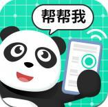 熊猫远程协助app手机版v1.0 最新版