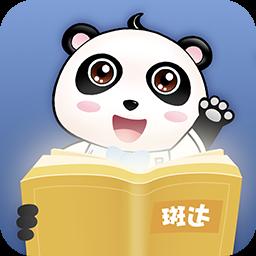 斑达云课app手机版v1.0.5 安卓版