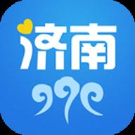 爱济南新闻客户端官方版v9.0 手机版