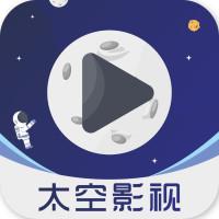 太空影视最新电视破解版v2.3.5 手机版