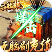 大秦之帝国崛起破解版v1.2 免费版