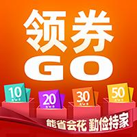 领券Go安卓版v0.0.4