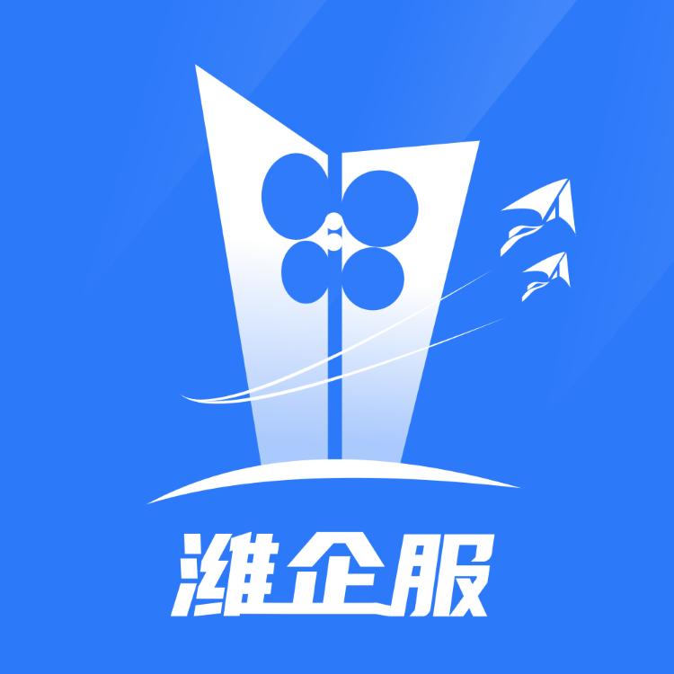 潍企通app手机客户端v2.3.2 安卓版