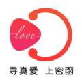 密函社交app最新版v1.0.0 安卓版