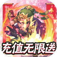 九州霸业BT版v1.1 最新版