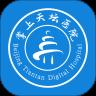 掌上天坛医院app最新版V1.2.5 手机版