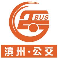 滨州掌上公交2021年最新版v2.0.16 安卓版