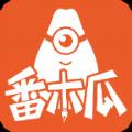 番木瓜app苹果版v3.3.0ios