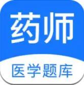 药师医学题库会员破解版v1.4.9 最新版