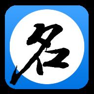 游戏取名器和平精英版v1.0