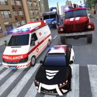 城市911模拟器破解版v1.0 最新版
