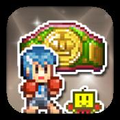 风云拳击物语debug版v1.1.4 最新版