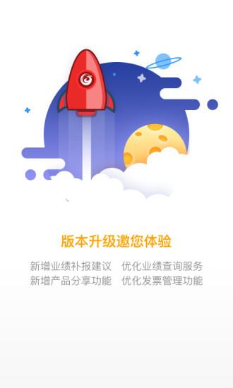 国珍在线app官方最新版v2.6.6 安卓版