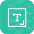 单字id很少人用appv2021 最新版