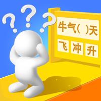 奔跑吧答题王红包版v3.0.1 最新版