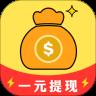 多优赚app赚钱版v1.0 最新版