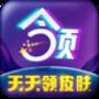 王者荣耀v10大佬软件不封号版v3.22.00 最新版