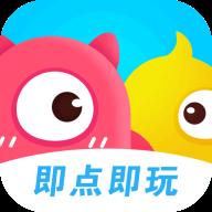 怡玩小游戏appv3.5.2.24 最新版