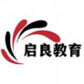 启良教育慈溪最新版v1.0.0 安卓版
