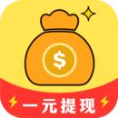 老团长做任务赚钱版(内含邀请码)v1.0.0 福利版