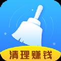 超凡清理大师app最新版v1.3.1