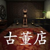 孙美琪疑案古董店破解版v1.0.0 最新版