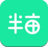 半亩校圈app手机版v1.11 安卓版