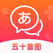 MOJi app最新版v1.2.1 手机版
