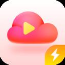 红云视频极速版升级下载v4.1.4.3
