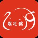 卷毛猪优惠券领取app手机版v1.3.9
