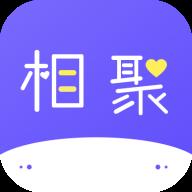 相聚一刻app交友平台v1.3 最新版