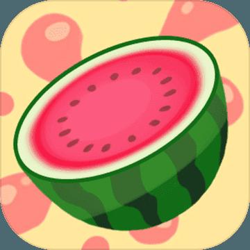 合成大西瓜微伞小游戏版v1.0.2