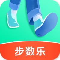 步数乐app赚钱版v1.1.0 抽手机版