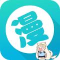 树要漫画全集appv3.1