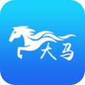 北京大马网课一对一app破解版v1.3.0 会员版