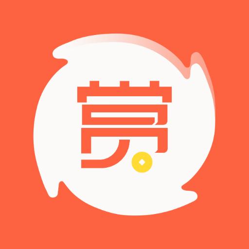 悬赏兼职平台赚钱版v1.0.8 福利版