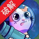 火箭兔快射破解版v1.0.1