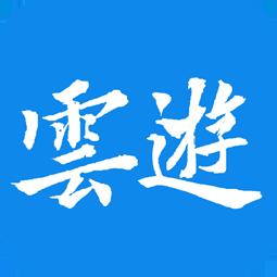 云游克拉玛依app手机版v1.0.21 官方版