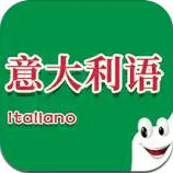 意大利语入门app安卓版v1.1 最新版