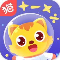 猫小帅数学app最新版v1.0.0 手机版