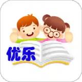 优乐学习app最新版v1.0 破解版