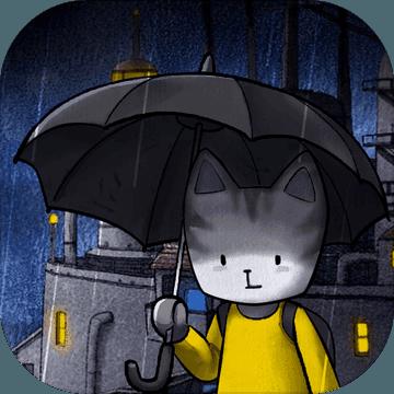 雨城安卓汉化破解版v1.0.11 安卓版