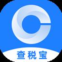 查税宝app最新版v3.0.4