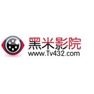黑米影院破解版v2.0.7