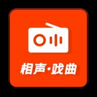 相声戏曲大剧院app手机版v1.0.0 安卓版