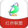智慧郸城手机台最新版v5.8.5 手机版